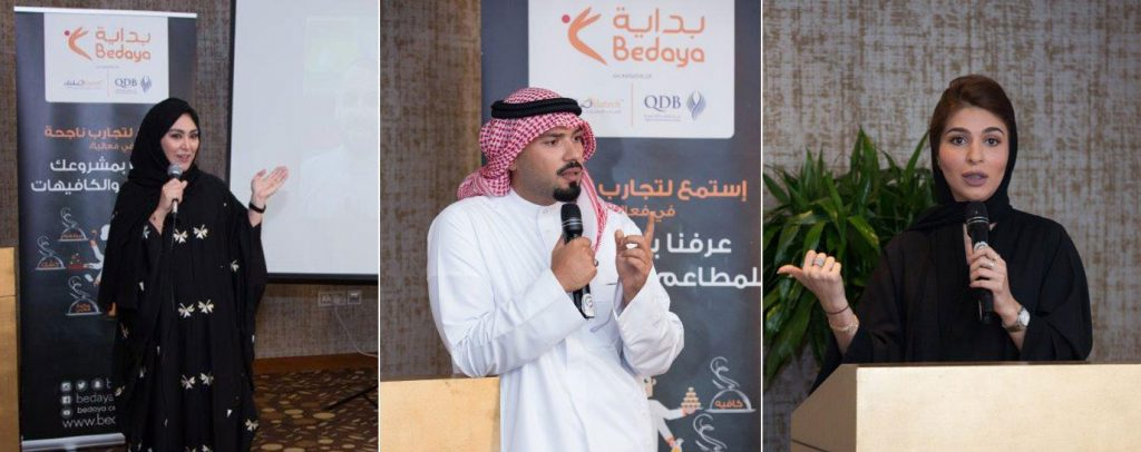 "Bedaya Hosts ""Start-up Show and Tell"" for Cafés and Restaurants"