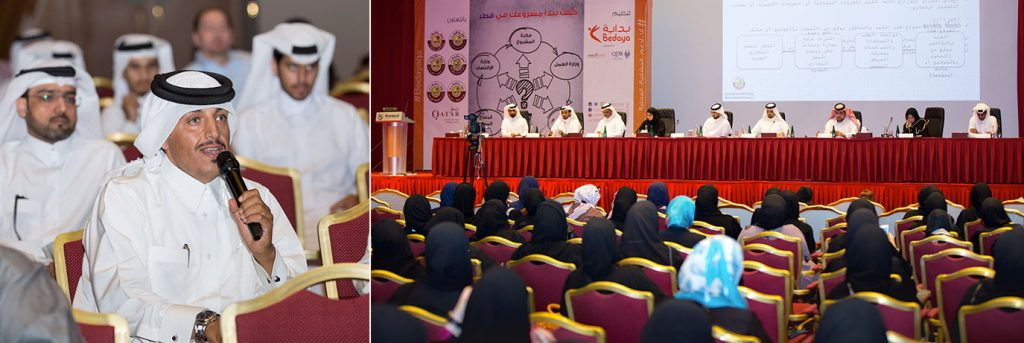 "Bedaya holds the ""How to start your business in Qatar"" Forum"